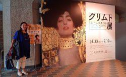 絵画展開催中<br />〔クリムト展 ウィーンと日本 1900〕