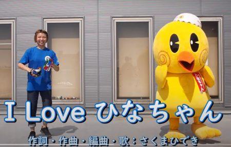 SD ソーシャルディスタンスを守ってダンス!!